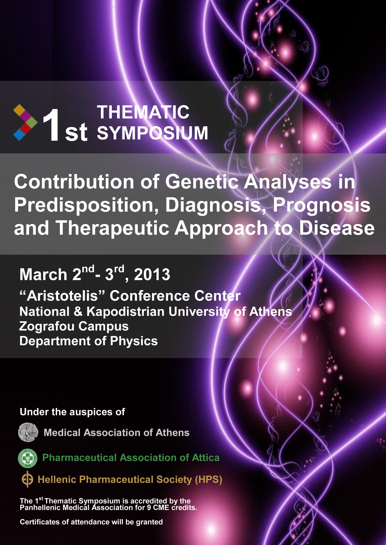 SYMPOSIUM-AGENDA-MARCH-2-3-2013-182b7